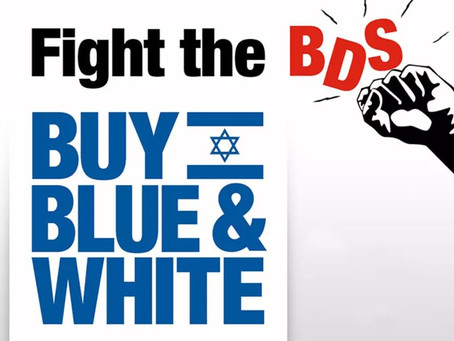 Black Friday and BDS