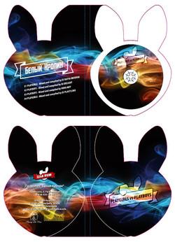 дизайн диска