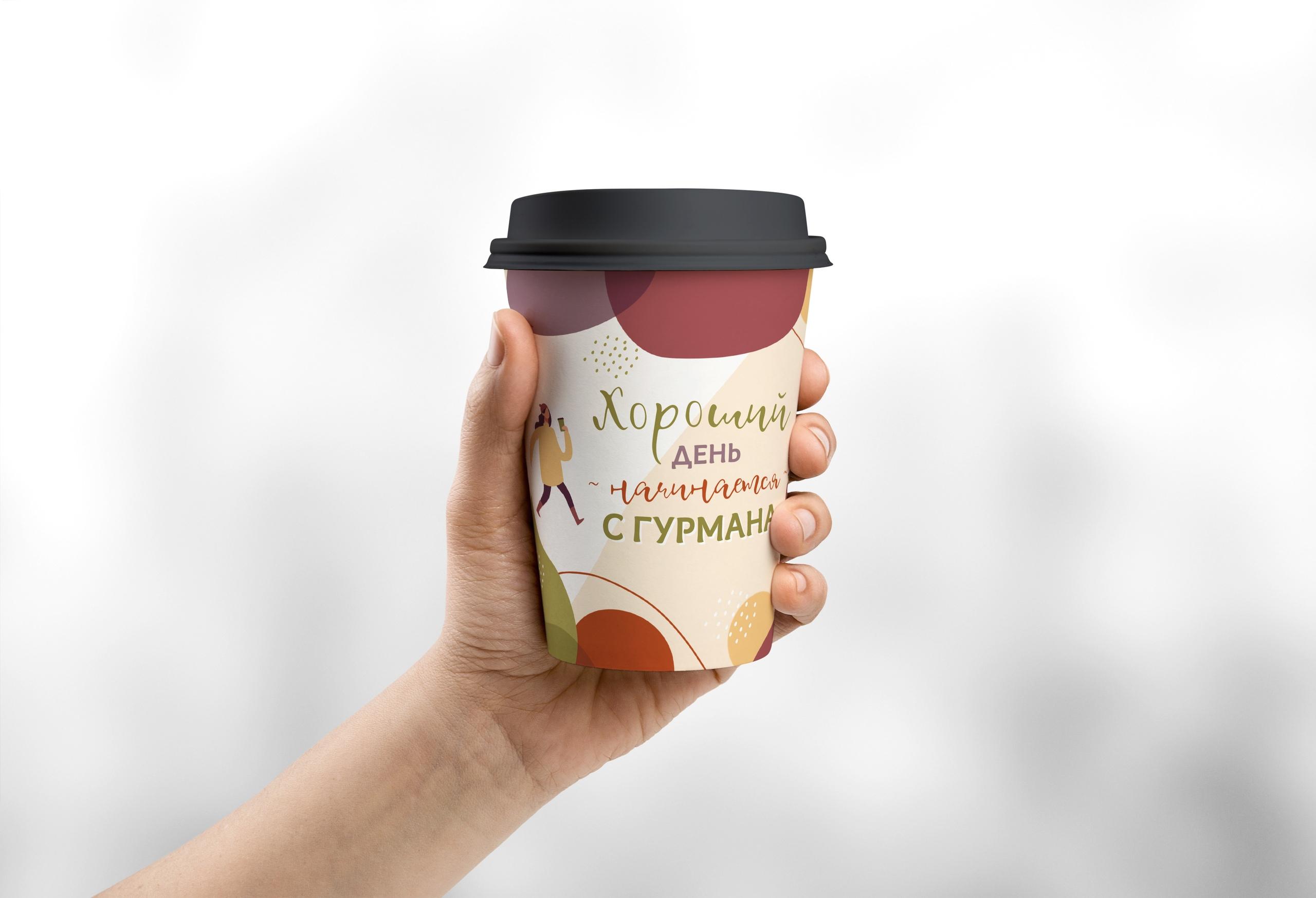 дизайн стаканчика