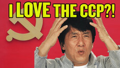 Jackie Chan Wants to Join the Chinese Communist Party!