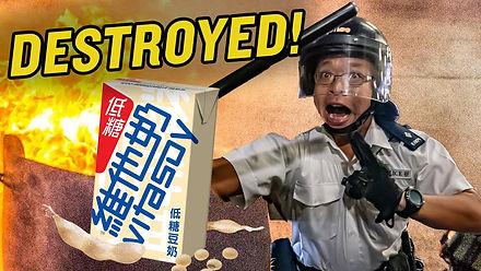 Chinese Boycott WRECKS Hong Kong Beverage Company Vitasoy
