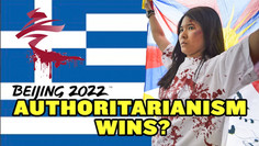 Greece Bows to Beijing, Arrests Olympic Protesters