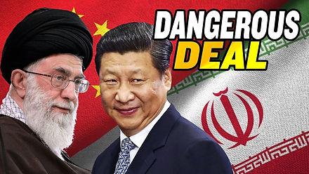 China Iran Deal Makes the US Weak