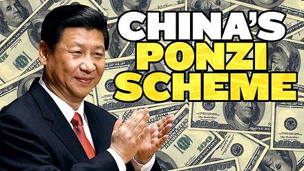 China's Giant Ponzi Scheme