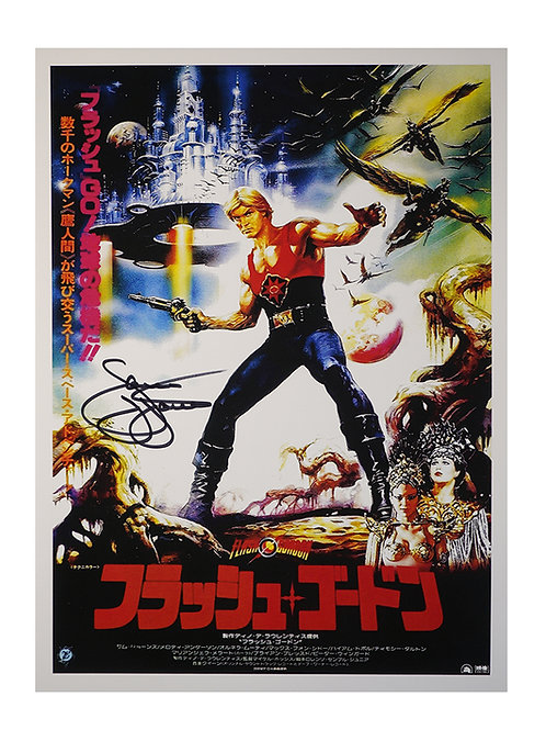 12x16 Flash Gordon Print Signed by Sam J Jones