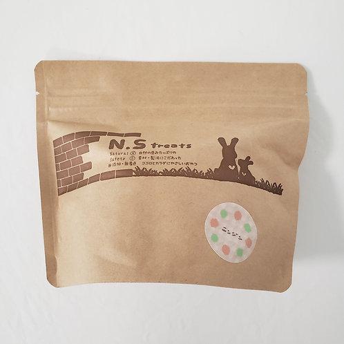 N.S treats にんじん