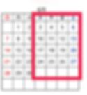 スクリーンショット 2020-02-27 13.55.27.png