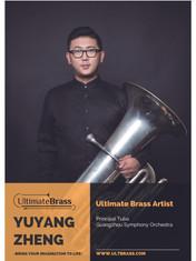 Yuyang Zheng