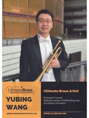 Yubing Wang