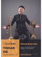 Yishan Xie.jpg
