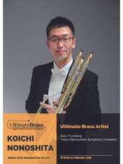 Koichi Nonoshita
