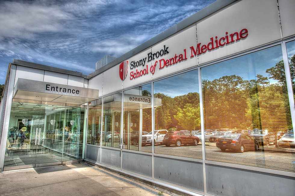 sbu dental.jpg