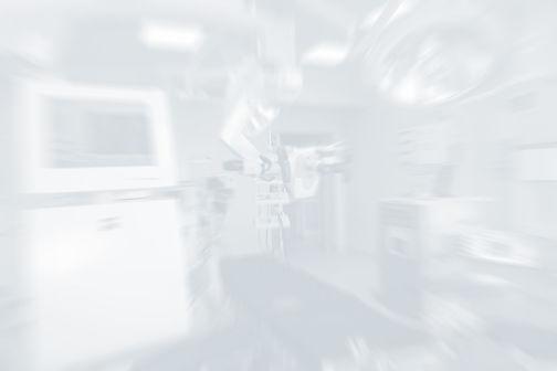 нейрохирургия в Иркутске