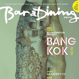 Cover page Bar & Dining 000(본표지).jpg