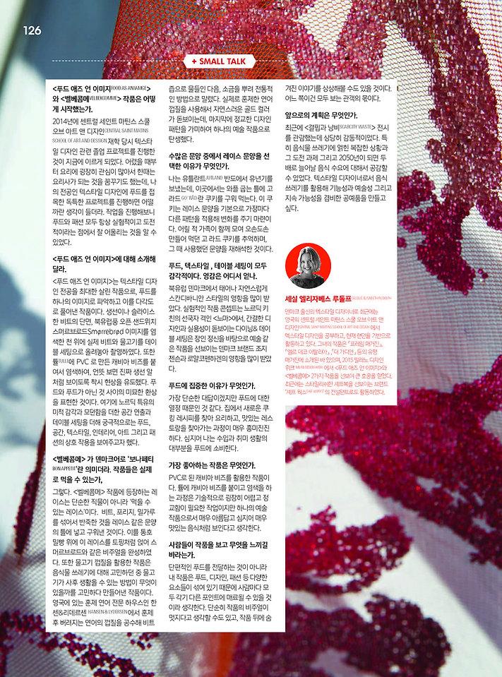 BnD 139_122-126(Artoffood)_Page_3.jpg