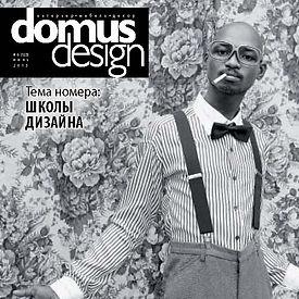 Domus_06_2015_cover.jpg