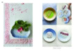 BnD 139_122-126(Artoffood)_Page_2.jpg