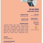 IV Bienal de Jerusalen 2019