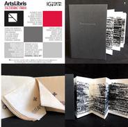 Arts Libris 2017