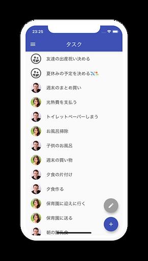 tasklist-ja0.3x.png
