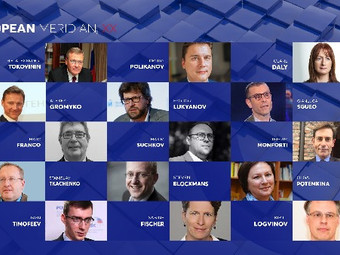 "The third ""European Meridian, XXI"" in Brussels: Digitization and the Russia-EU future"