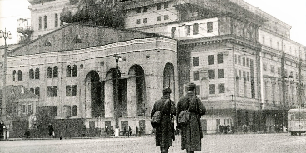 War and Music. Bolshoi Theatre during WWII