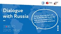 Диалог о российской публичной дипломатии