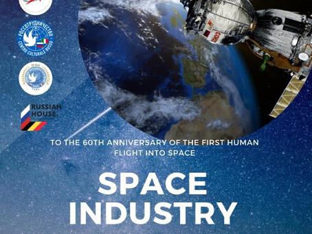 Бельгийские ученые и интеркосмическое сотрудничество