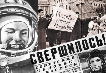 Первые в космосе, первые в мире!