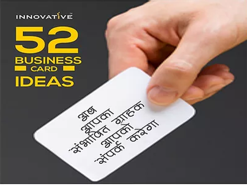 52 Business Cards Idea