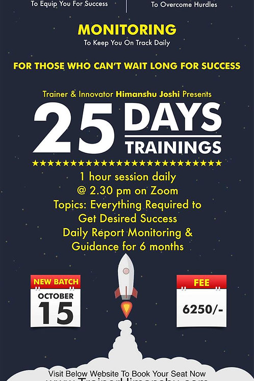 25 Days = 25 Trainings