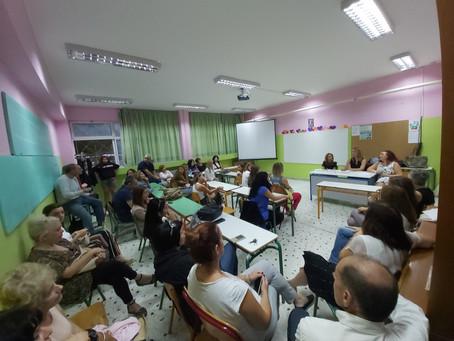 Συνάντηση διδασκόντων - γονέων στις 16.09.2019 |Ενημέρωση για το πρόγραμμα ERASMUS+