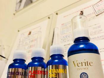 ポレーション導入出来る美容液のコーナーに、新商品の「ヴェリテ フコイダンエッセンス」が加わりました💓