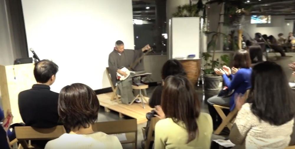 野澤松也 創作浄瑠璃『天晴桃乃鬼退治』