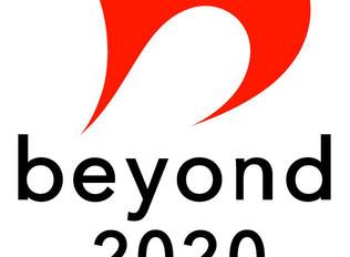 「第21回築地チャリティライブ」(12/16)が、文化庁等が推進する「beyond2020プログラム事業」に認証されました