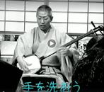 コロナ感染拡大防止応援ソング❗️ 「みんなで手を洗おう〜義太夫バージョン」野澤松也 Matsuya Nozawa