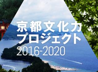 「第20回 築地チャリティライブ」が、文化庁等が推進する「beyond2020プログラム事業」に認証されました