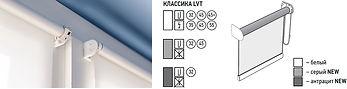 Рулонные шторы и жалюзи купиь недорого в Краснодаре фирма Лайн