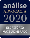 SELO_ESC_vertical_2020.png