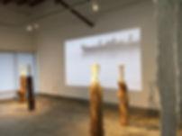 Art installation, Mineo Mizuno
