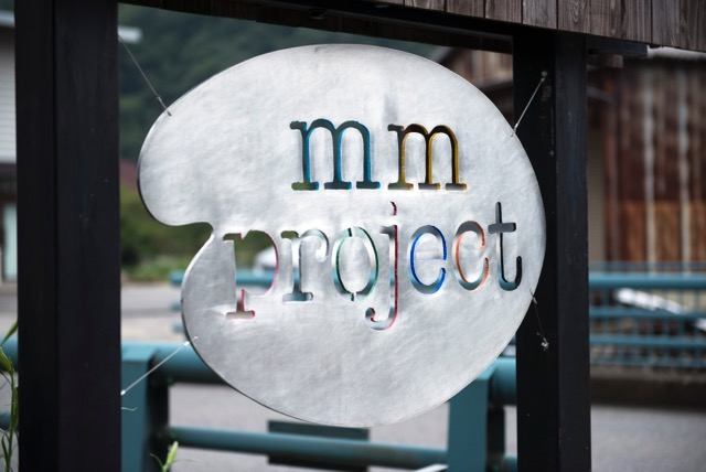 mm project sign