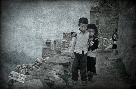 Yemen-Ouest-enfants-1finale-par-Gaelle-Lunven.jpg
