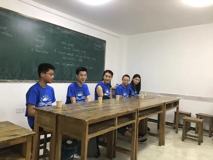 Cultural Exchange: Chizhou, China