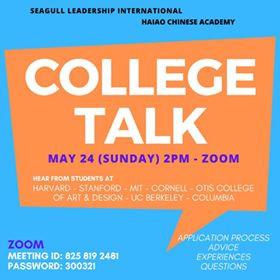 Virtual College Discussion