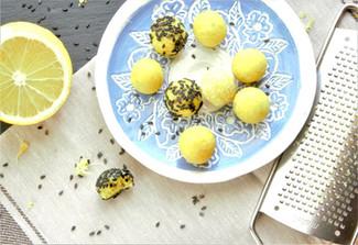 Zitrone Kurkuma Energiebällchen