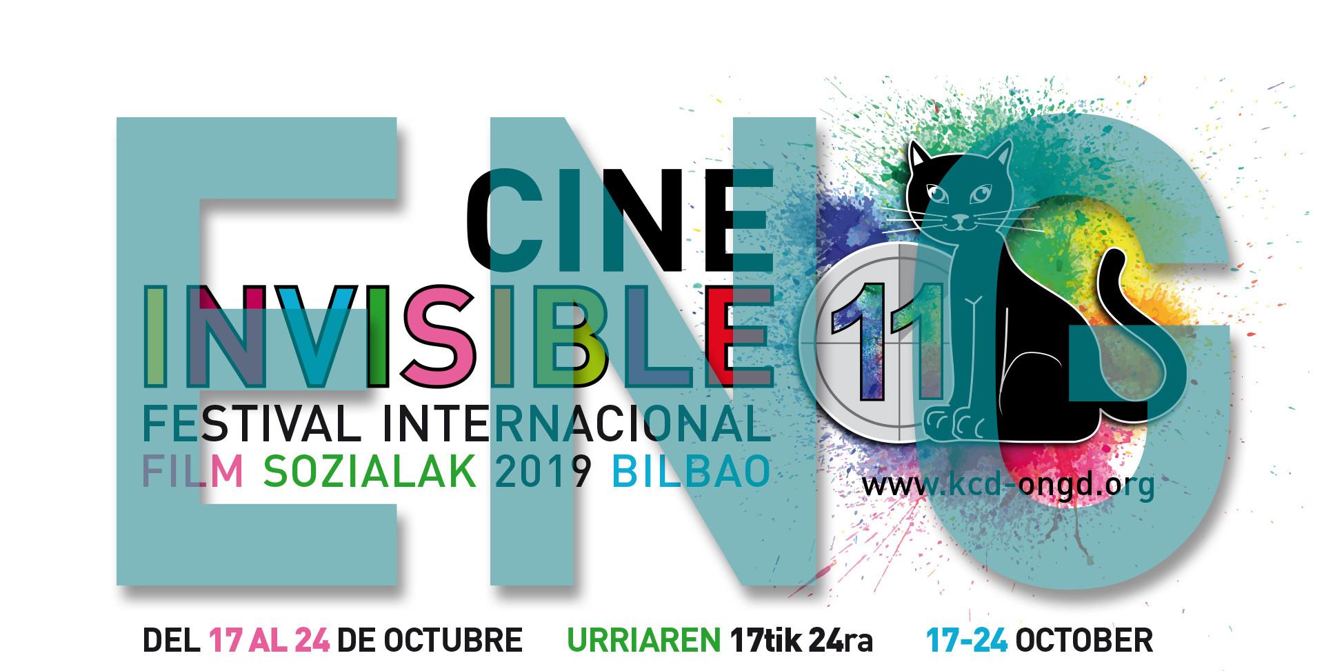 Cine invisible promo