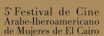 Caravana2012 titulo.png