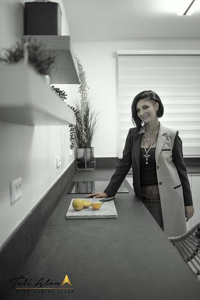 טלי מטבח (1).jpg