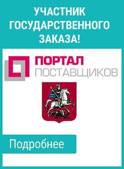 portal-postavshchikov3-250x340.jpg