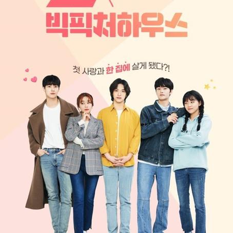 '빅픽처하우스' AOA 유나, 오열 연기→승협·재현과 핑크빛 러브라인까지..풋풋 케미